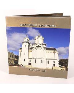 Album foto softcover, patrat, 25x25, 10 file (30-40 poze)